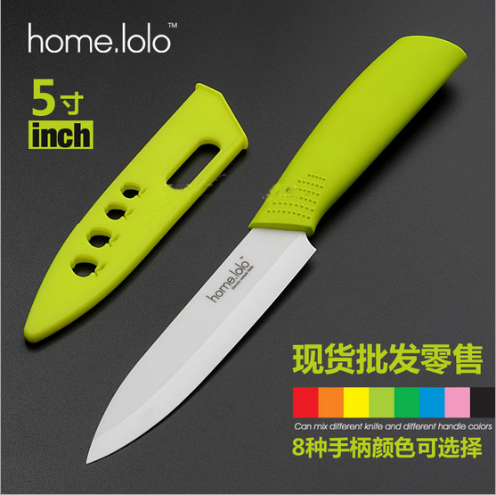 The Ceramic  Folding Office China Knife Outdoor Pocket Utility Knives Colorful Handle Knife Kitchen Fruit Knife Color Random