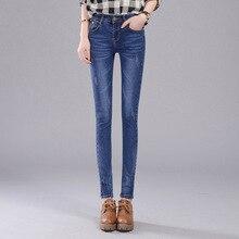 2016 весной и летом женщины новый отдых джинсы Тонкий тонкие ноги карандаш узкие брюки стрейч