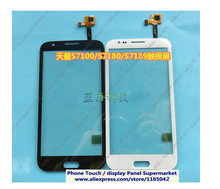 Affichage à l'écran capacitif écran tactile externe Digitizer panneau de verre pour la star S7180 S7189 S7100 smartphones