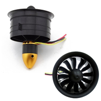 1 set Change Sun 64mm 12 Blades Ducted Fan with EDF 3S 3200KV/4S 2500KV Motor For Air Plane