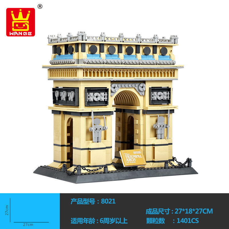 Wange-8021-Architecture-PARIS-ARC-DE-TRIOMPHE-Series-Building-Blocks-Educational-Structure-Bricks-Toy-For-Children (1)