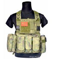 NEW Outdoor CS game tactical vest protective battle field vest black camouflage adjustable module training combat hiking vest