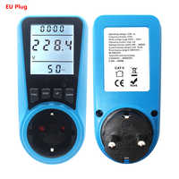 EU US Plug AC Power Meter Digital Wattmeter Watt Energy Monitor Time Voltage Current Herz Price Display Socket Analyzer