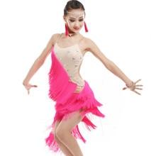 Новые детские для латиноамериканских танцев платье для танцев с кисточками; с блестками; Летнее бальное платье для девочек костюм белого цвета, доступен в конкурсное выступление Костюмы тренировочный костюм