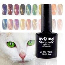 24 Colors Magnetic Cat Eye Gel Nail Gel Polish Long-lasting UV Fingernail Gel Soak-off LED UV Color Gel Varnish 10ML/PC-M01