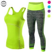 Yuerlian Ladies Cropped Top 3/4 กางเกงขายาวYoga Gymการฝึกอบรมชุดเสื้อผ้าออกกำลังกายฟิตเนสผู้หญิงYogaชุด