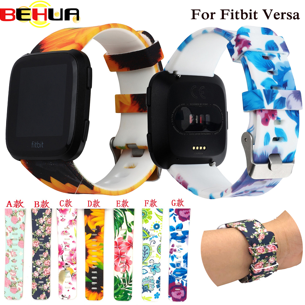 Unique Colorful Sport Replacement Watch Band Strap For Fitbit Versa Bracelet Wrist Soft Silicone Flower Women Wristband Straps