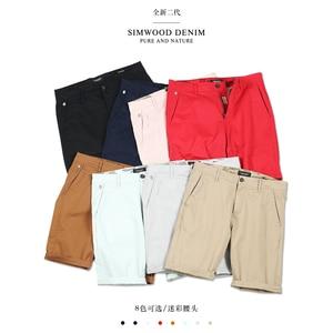 Image 2 - Simwood shorts masculinos de algodão, bermudas masculinas de alta qualidade na altura do joelho casuais, tamanho grande 9, verão 2020 cor disponível