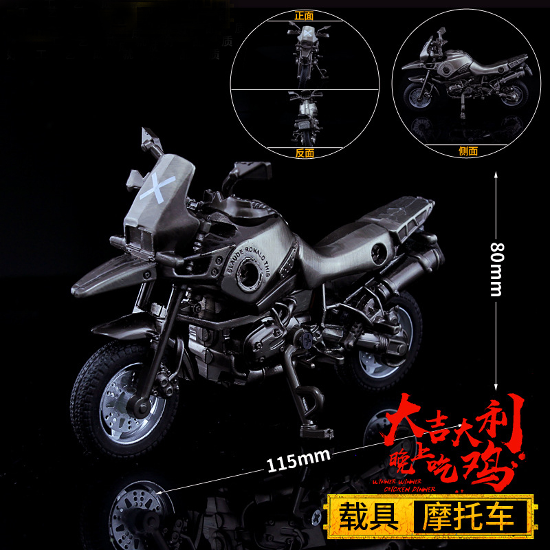 Game PUBG Motorcycle Cosplay Costumes Accessories Accessories Playerunknown Battlefields Alloy Motorbike Model Toy Decoration