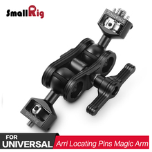 SmallRig DSLR Camera Stabilizer Magic Arm with Double Ballheads Arri locating Pins and 1/4 Screw For Monitor Support 2115
