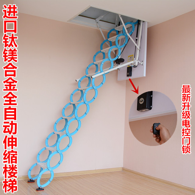 titanium magnesium alloy double folding attic stair indoor remote control retractable stairs wood home stretch invisible