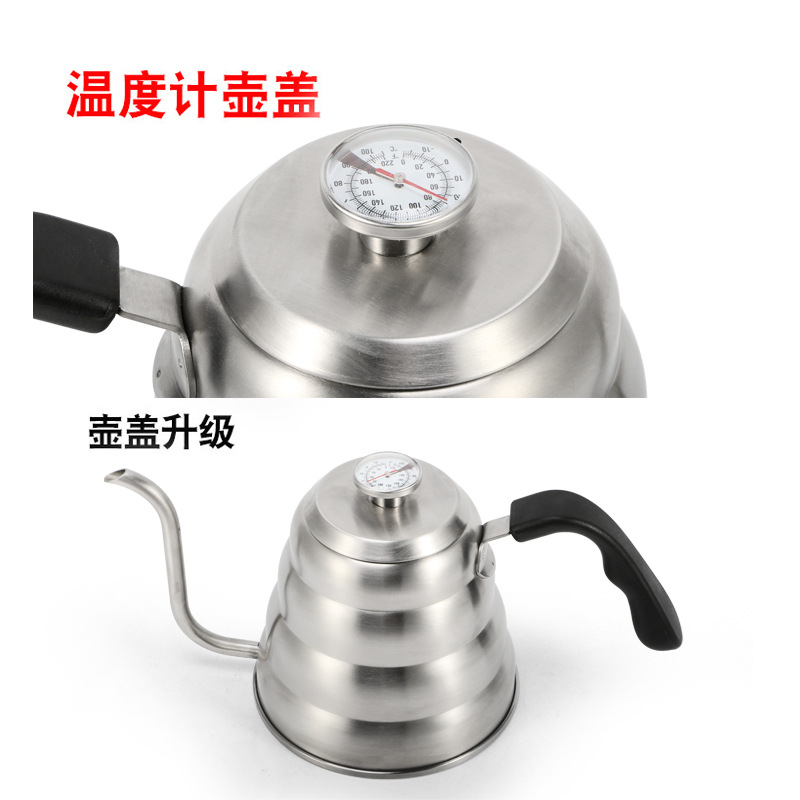 New 304 Stainless Steel Thermometer Drip Kettle Tea pot Brewing Pot Hand Punch Coffee Pot Filter Tools Coffeeware 1200ml