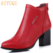 AIYUQI Women Boots Genuine Leather high-heeled Shoes female boots fashion casual snow winter boots female High Quality недорого