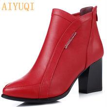 Aiyuqi/женские ботинки; Обувь из натуральной кожи на высоком