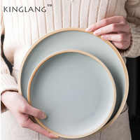 Japanese solid color matte ceramic tableware household steak plate flat plate large white plate