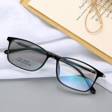 265f50f7b5 Progresiva gafas multifocales transición gafas de sol fotocromáticos gafas  de lectura mujeres puntos para el lector Cerca Lejos .