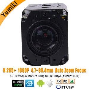 """Image 3 - H.265 + 1080P IP płytka kamery moduł Hi3516D + 1/2. 8 """"IMX291 CMOS 4.7 84.6mm 18X z napędem Zoom i ogniskowa obiektywu Super Night Vision"""