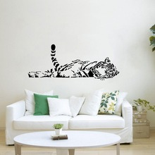 Sleep Tiger Wall Decal Vinyl Art DIY Sticker Zoo Safari Animal House Bedroom Living Room Decoration Wallpaper Home Poster WW-193