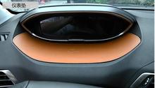 Кожаная противоскользящая подкладка для салона автомобиля дисплея