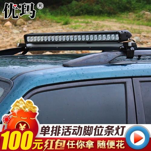 Car led spotlight cree automotive short animated film spotlights roof lighting roof lamp DC10-40V
