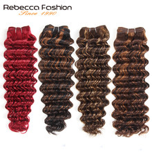 Rebecca 113g Remy Human Hair Deep Wave Brazilian Hair Weave Bundles Ombre Black Brown Red Colors Hair Extensions(China)