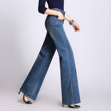 2017 spring women new fashion vintage retro style long jeans high waist wide leg dark light blue straight jeans for womens 5XL(China)