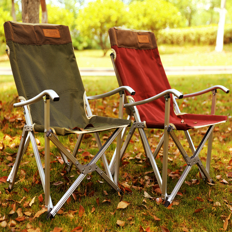 Outdoor Ultralight Aluminum Folding Leisure Fishing Chair