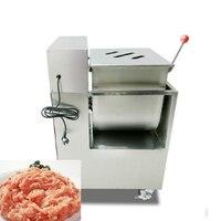 뜨거운 판매 자동 만두 다진 고기 믹서/믹스 기계 고기 믹서 혼합 기계