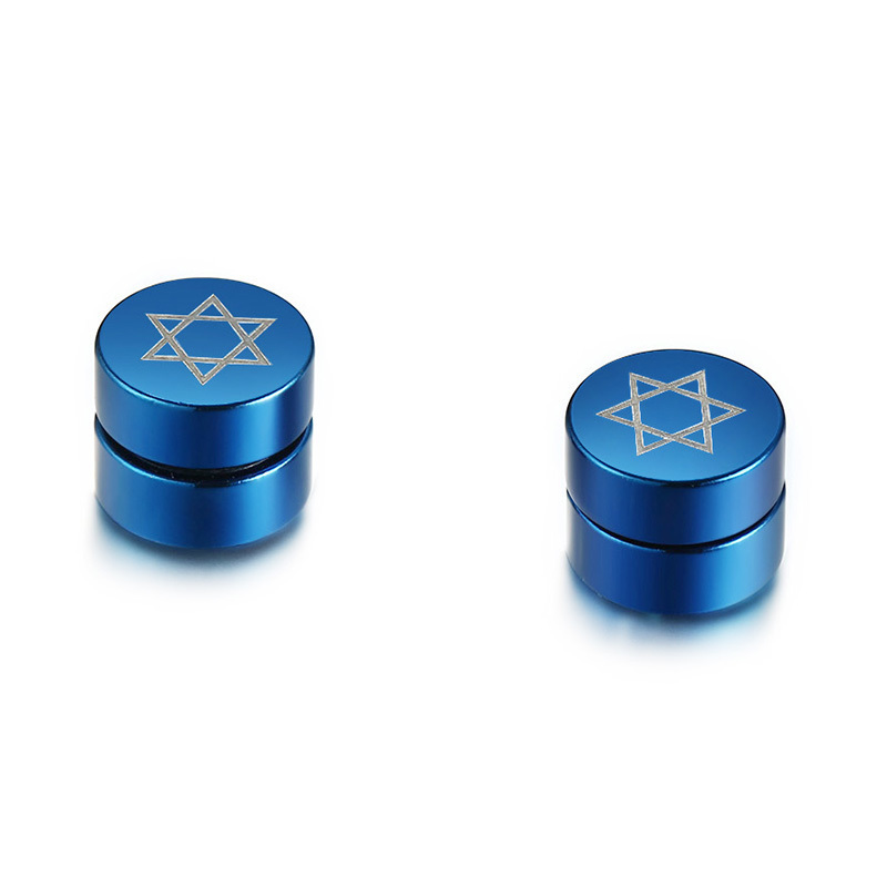 Colorful Magnetic Ear Stud with Six-Point Star