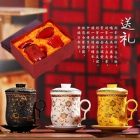GuMiGD four piece cup Round purple queen of Pu'er Filter tea cup ceramic cups office cups gift travel kung fu for teas 200 400ML