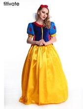 e451192fa8c9c Titivate أميرة الثلج الأبيض حلي مثير أزياء فستان طويل الكبار للنساء الأصفر  والأزرق هالوين تأثيري حزب حلي