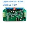 0-5V 0-10V 4-20MA  Load Cell sensor Amplifier Weighing Transmitter voltage current converter Working voltage: DC 12-24V