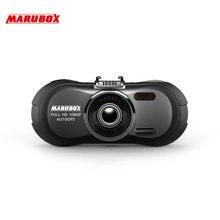 Marubox M310FHD видеорегистратор Full hd 1080P Ambarella A5S30