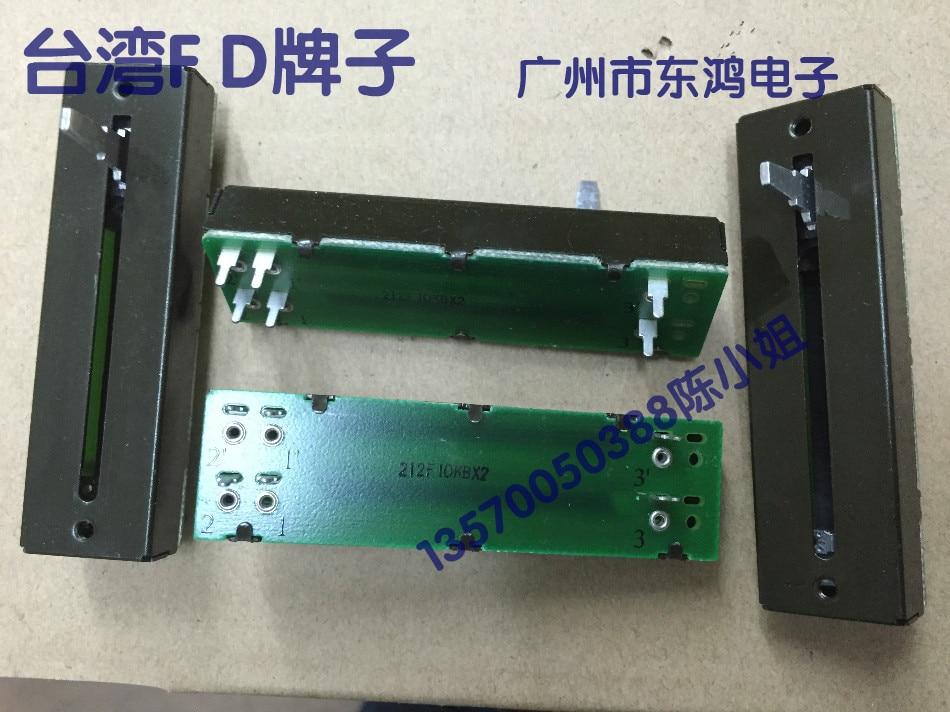 2PCS/LOT Original Taiwan FD brand, 7.5 cm stroke, 45mm straight rod, rail potentiometer, B10KX2 axis, length 15MM 2pcs bag taiwan alpha rk12 potentiometer w50k 18mm axis