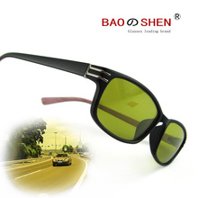 Night Time Driving Glasses, Polarized Anti Glare Vision HD Sunglasses Mens Sports Fashion