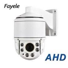 CCTV IP66 Крытый 4 «Мини 4 в 1 аналоговый AHD 1080 P Скорость купол безопасность Камера коаксиальный PTZ Управление 30X зум ИК 100 м