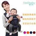 Ibelibaby shoulders baby stool waist straps breathable baby sling baby products manufacturers, accusing