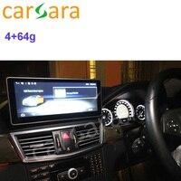 Mercede Экран для Бен z E класса W212 W221 2010 2011 2012 4G RAM 64g ROM
