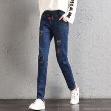 Plus la Taille Femmes Hiver Harem Pantalon Élastique Pantalon Jeans  Occasionnels Coton Vintage De Mode Grande aa0548c4edf