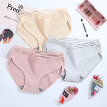 Wasteheart Pink Skin Women Fashion Cotton Mid Waist Sexy Panties Underwear Lingerie Briefs 3 Piece Color