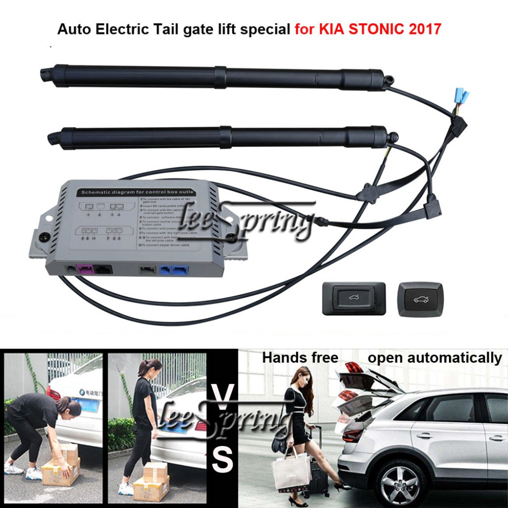 Car Electric Tail Gate Lift Special For KIA STONIC 2017 Easily For You To Control Trunk