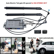 Car Electric Tail gate lift special for KIA STONIC 2017 Easily for You to Control Trunk special modified car trunk cover material curtain separated block for kia soul
