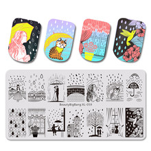 BeautyBigBang Stamping Plate For Nails Rectangle Rain Animal Umbrella Patterns Nail Plates Template Art XL-059
