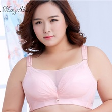 MengShan Large Bra CDE full cup slim Steel free support Adjustable underwear Big chest is small bras for women plus size bra