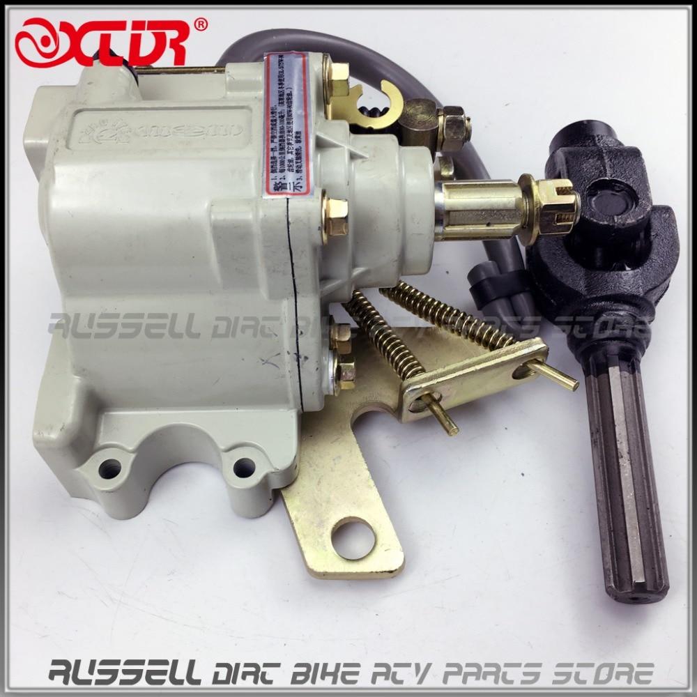 Atv,rv,boat & Other Vehicle Uneversal Atv Reverse Transmission Gear Box With Steering Shaft 110cc 125cc 150cc 200cc 250cc Atv Quad Parts