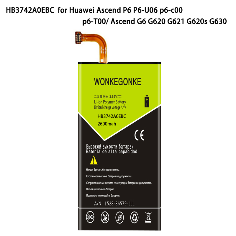 ♔ >> Fast delivery huawei ascend g630 battery in Bike Pro