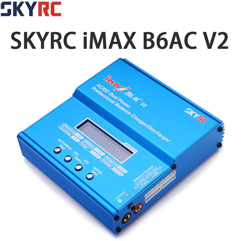Original SKYRC iMAX B6AC V2 Charger 50W Lipo Battery Balance Charger RC Car Drone Helicopter Quadcopter Drone Battery Charger-in Parts & Accessories from Toys & Hobbies    1