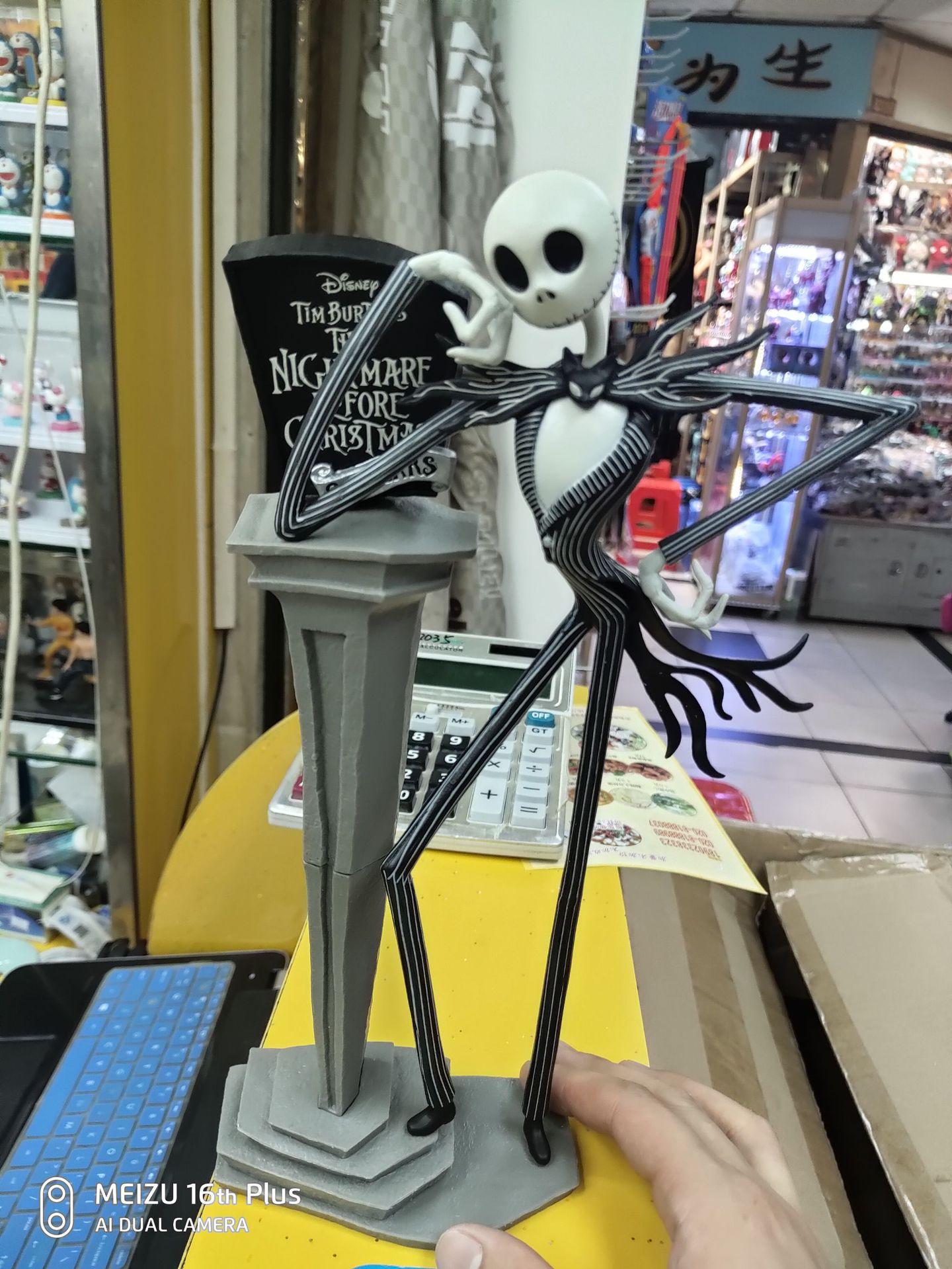 Image 3 - The Nightmare Before Christmas Jack Skellington 25th Years Model Figure Toys-in Action & Toy Figures from Toys & Hobbies