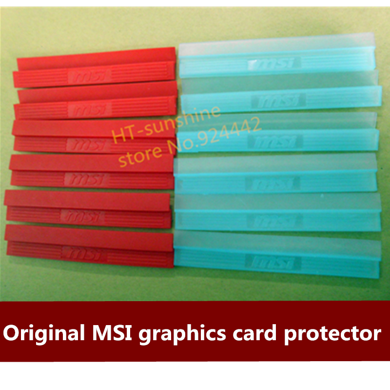 The original brand new original MSI graphics card protector PCI-E graphics card protector 20pcs image