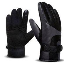 Windproof Cycling Gloves Waterproof Warm Thicken Fleece Lined Autumn Winter Touch Screen Ski Gloves for Men Women Bike Gloves